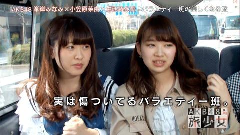 【AKB48】運営は小笠原茉由と中西智代梨を引き抜いたのに相変わらずMCメンを欲しがっている件