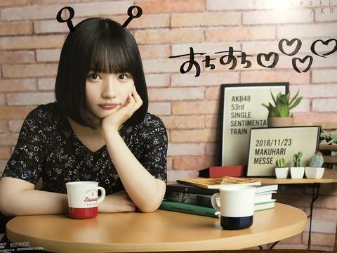 【AKB48】矢作萌夏ちゃんがブレイクして、ひーわたんがブレイクしなかった理由は何?