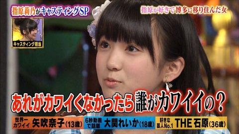【HKT48】矢吹奈子たんに言ったら怒って飛び掛かってきそうなこと