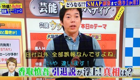 """【東スポ】自称運営関係者「今のAKB48に足りないのは""""ライバル心"""" 小栗山内久保をライバル関係にして巻き返す」"""