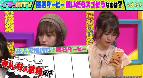 【悲報】元HKT48菅本裕子さん、abemaTVで共演者からピンサロ嬢の過去に触れられ硬直www