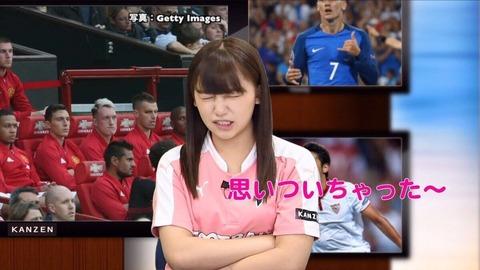 【AKB48G】小嶋真子と須田亜香里が事務所移籍って運営の経営状況が相当悪いってこと?