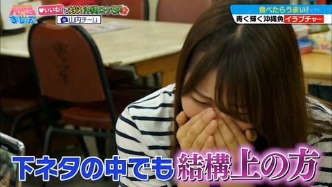 【AKB48G】下ネタ大好きなメンバーと言えば誰?