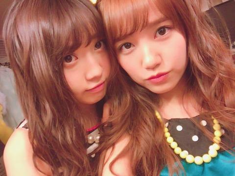 【朗報】「AKB48の木﨑ゆりあ&加藤玲奈と学ぶお仕事ルール50」が発売決定!お渡し会もあるよ!