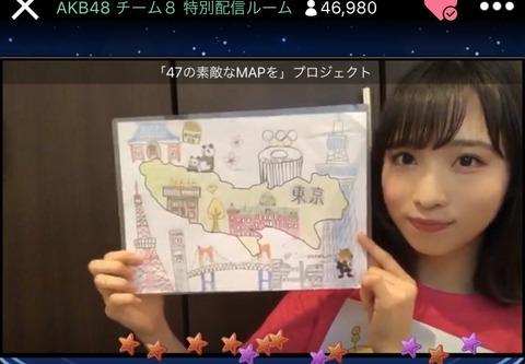 【AKB48】ゆいゆい「東京は有名なものがありすぎてどうしよう」【小栗有以】