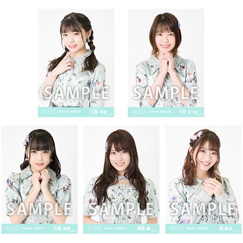 【悲報】「AKB48劇場トレーディング生写真セット」販売終了のご案内