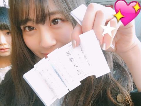 【HKT48】坂口理子「エステに通いだしたのでソログラビアをやってみたい!」