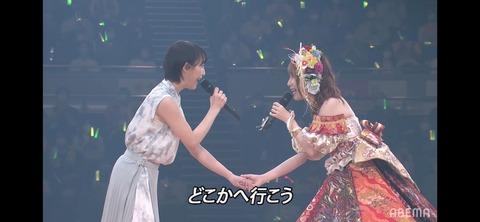 【悲報】松井玲奈さん、松井珠理奈の卒業コンサートにはやっぱり来なかったwwwwww