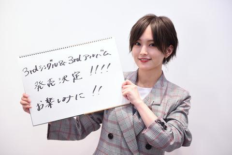 山本彩の新曲、小林武史がプロデュース!って誰だよ?