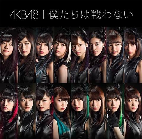 【AKB48】向井地美音って在籍2年で16人選抜っていう史上最大のゴリ推しなのに全然叩かれてないな