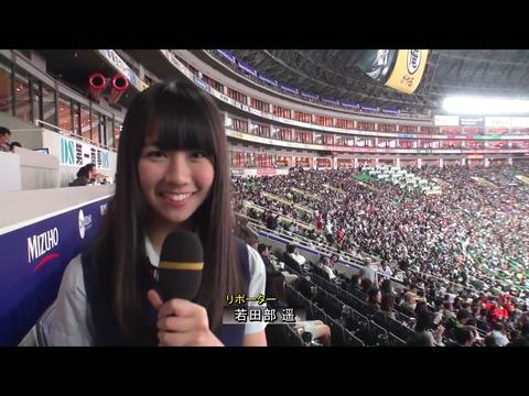 【朗報?】HKT48若田部遥が世界仰天ニュースにソロ出演