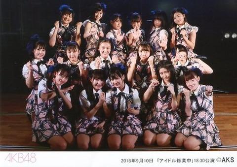【AKB48】運営が選んだ16期とオタが選んだドラ3は結局どっちが優秀だったの?
