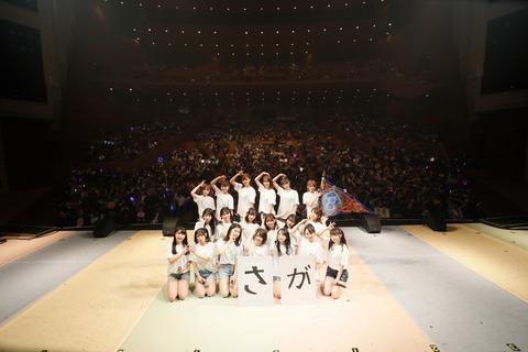 【悲報】AKB48チーム8熊本ツアー、ガラガラ祭りの予感・・・