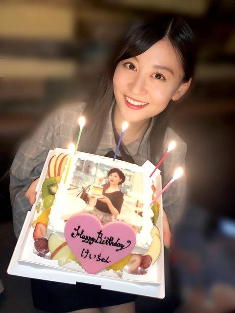【元NMB48】上西恵「近々皆様に嬉しいお知らせがあります」