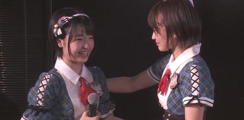 【AKB48】チーム8谷優里が卒業発表!卒業後は大学に進学する模様