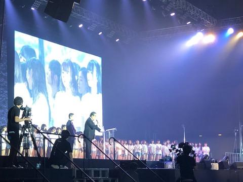 【AKB48総選挙】ランク外コンで81位~100位発表キタ━━━(゚∀゚)━━━!!