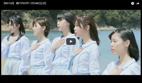 【サイゾースレ】STU48の「船上劇場」計画、ムチャすぎて頓挫か?