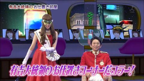小嶋さんのファンって週に2度も小嶋さん見れるのか