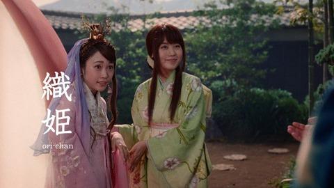 【朗報】川栄李奈がau「三太郎」シリーズに織姫役で登場!かぐや姫・有村架純の妹役