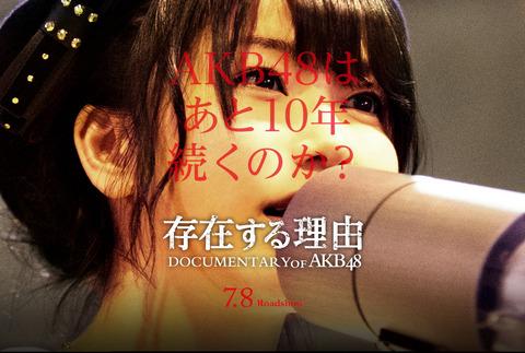 【AKB48】運営がみゃおのごり推しを諦めないんだがwww【宮崎美穂】