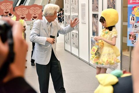【画像】フレッシュレモン、とんでもない大物を釣り上げる!!!【市川美織】