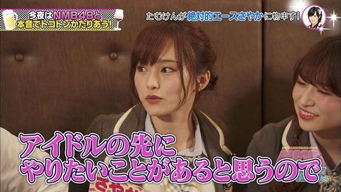 【NMB48】山本彩の次のキャプテンは誰が適任なのか?