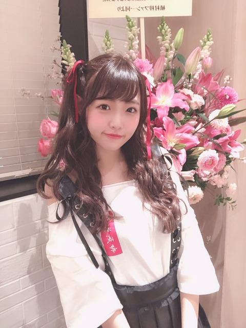 【元NMB48】植村梓、集金イベ後に彼氏のインスタフォロー再開www