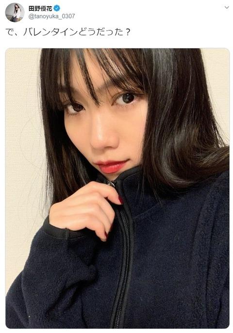 【元AKB48】「田野優花」←こいつについて覚えてること書いてけ