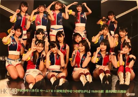 【悲報】HKT48の11月後半の劇場公演スケジュールがスカスカ・・・