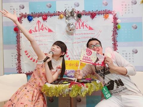 【NGT48暴行事件】SKE48とNGT48で共通点や共通人物が多い件【今村・諏訪】