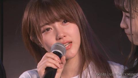 【AKB48】チーム8舞木香純が卒業発表