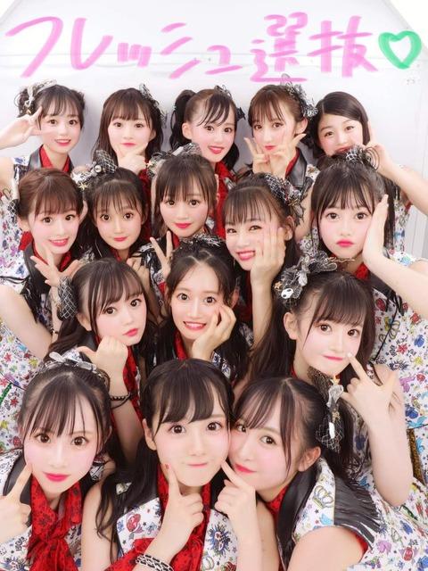 【AKB48】フレッシュ選抜メンバーの集合写真キタ━━━(゚∀゚)━━━!!
