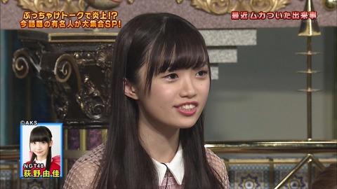 【NGT48】中井りか「アイドルが有限なのを人よりも強く感じている」「動けなくなるまでアイドルしていたい」