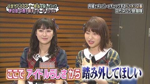 【AKB48】大家・宮崎では笑えるのに中西智代梨では全く笑えないのは何故なのか?