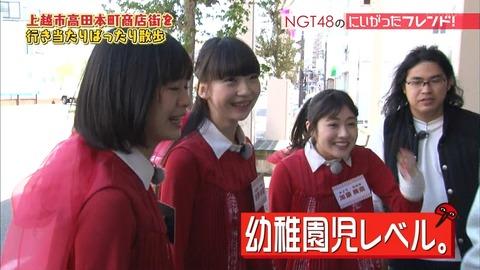 「NGT48のにいがったフレンド!」が関西テレビで放送されたけどどうだった?