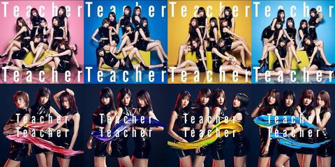 【AKB48G】オリコン年間シングルランキングが確定、AKB、坂道が1~9位独占、総売上は1100万枚以上【坂道G】