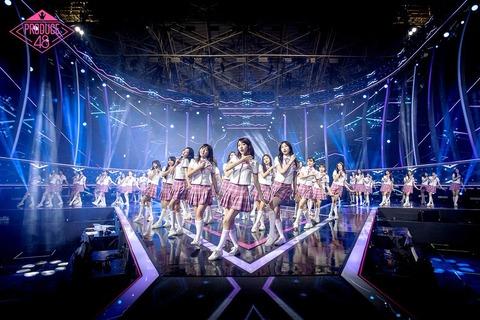 【PRODUCE48】デビューするグループの名が「IZONE(アイズワン)」に決定!!!