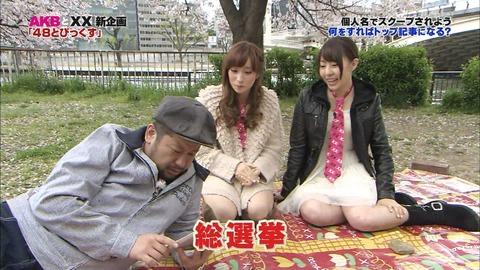 藤江れいなと梅田彩佳がNMB48を凄いエンジョイしてるんだが…