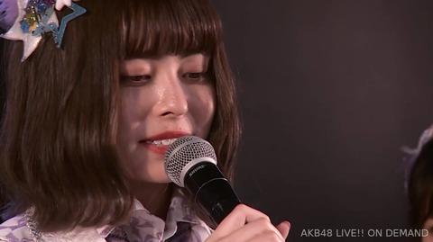 【AKB48】人見古都音が卒業発表【チーム8】