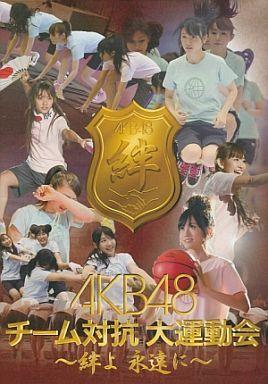 【AKB48G】選挙とかいいから大運動会やろうず