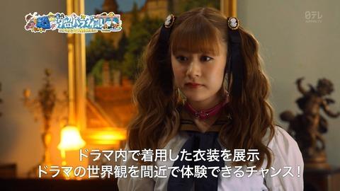 【NGT48】かとみなこと加藤美南さんがセサミストリート出てきそうな容姿に