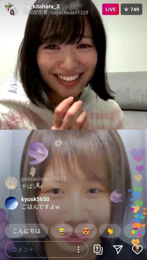 【悲報】AKB48大家志津香のすっぴんがガチでヤバいwww