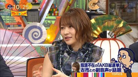 【ワイドナショー】指原か松本が擁護してくれて、流れが変わるのを期待していた松井珠理奈ヲタ