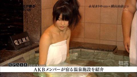 【AKB48】ゆいはんは何で指原みたいにどエロい写真集やグラビアやらないの?【横山由依】