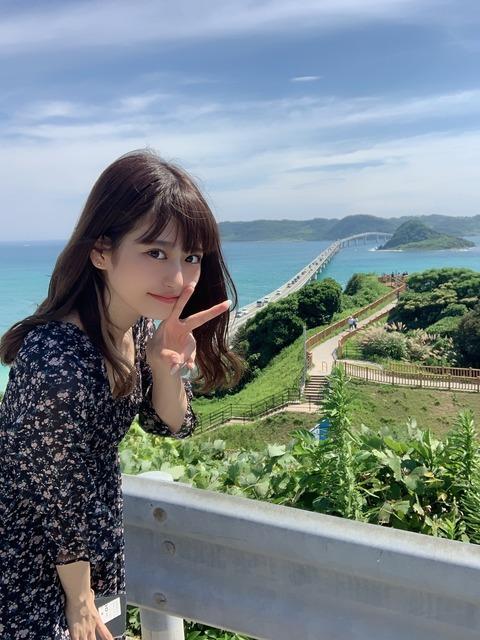【元HKT48】月足天音さんYouTubeチャンネル開設