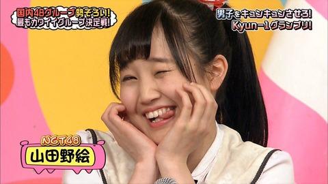 【NGT48】のえぴーのおっぱいキタ━━━(゚∀゚)━━━!!【山田野絵】