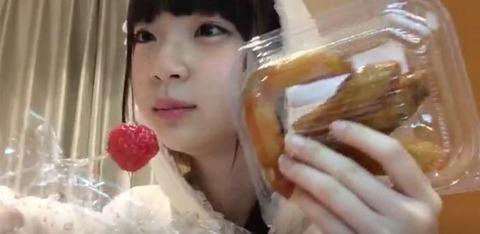 【NGT48】荻野由佳がSHOWROOM配信してるホテルがボロ過ぎwww