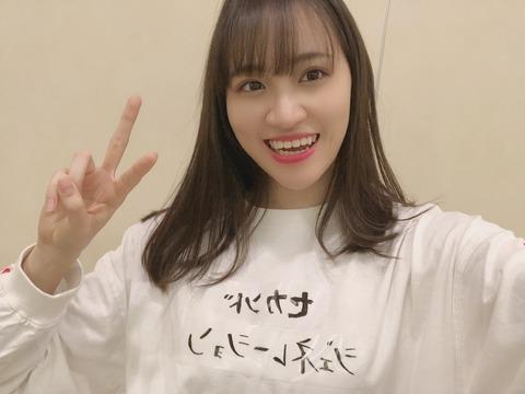 【AKB48】下口ひなな←ここからせめてカップリング選抜に入る方法