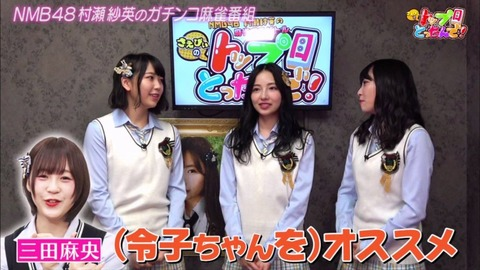 【AKB48G】トーク力、MC力がある若手メンバーって誰?