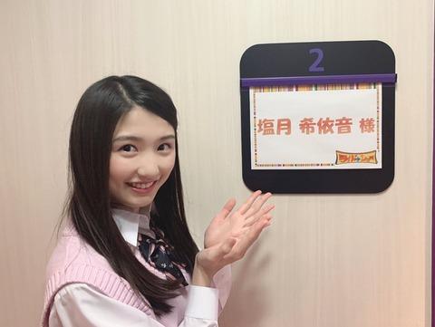 【朗報】NMB48塩月希依音(15歳)がフジテレビ「ワイドナショー」にワイドナティーンとして出演決定!!!